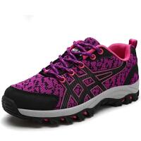 春季登山鞋防滑户外鞋女鞋透气徒步鞋男越野跑鞋