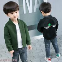 冬季小孩衣服0到3岁男童秋装外套一周半多4儿童开衫男宝宝夹克1-2岁潮秋冬新款