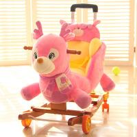 推杆万向轮鹿摇马木马儿童音乐摇椅宝宝早教益智玩具