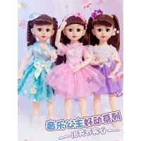 会说话的洋娃娃套装仿真女孩公主儿童玩具