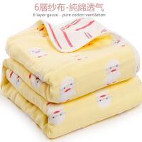 婴儿纱布6六层纯棉 盖毯宝宝新生儿童被子秋冬