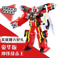 巨神战击队3超救分队豪华版变形玩具机器人冲锋爆裂旋天战机王 奥迪双钻