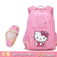 美琪猫护脊小学生书包儿童女童减负双肩包1-3-5-6年级12周岁女孩 +手表