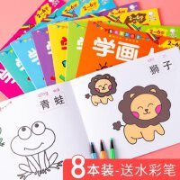 儿童图画本绘画书填色本2-6岁幼儿园宝宝涂鸦启蒙蜡笔彩笔小学生画册手绘创意便携划划纸炫彩涂色本画画