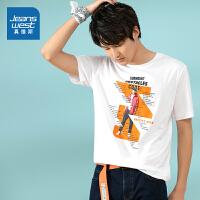 真维斯男装 夏装新款 纯棉圆领印花短袖T恤