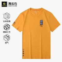 �P�肥�旅行�敉饽锌钚蓍e文化t恤�A�I透�饷�T短袖上衣KG2127110