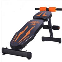 健身器材家用健腹腹肌健身板 收腹器�♀�凳仰�P板