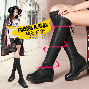 ZHR秋冬新款平底过膝靴内增高长靴高筒女靴子弹力靴韩版长筒靴Q01