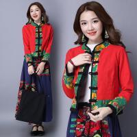 春装民族风大码女装中式短款外套复古唐装上衣棉麻外套短外套