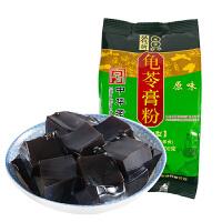 广西梧州双钱牌龟苓膏粉原味300g