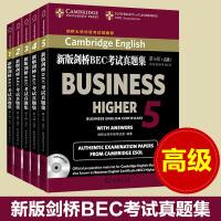 正版包邮】新版剑桥BEC考试高级真题集全套5册:1+2+3+4+5(附答案和听力CD)bec高级真题集历年真题新编剑桥