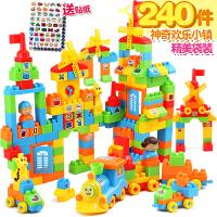20190712105757563积木拼装玩具6-7-8-10岁男孩儿童玩具1-2-3周岁4开发智力女孩