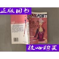 [二手旧书9成新]爱情收不到讯号:LOVE POST・ /Masa 现代出版社