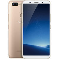 vivo X20 Plus 屏双摄拍照手机 4GB+64GB 金色 移动联通电信全网通4G手机 双卡双待
