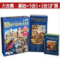 基础卡卡城扩展桌游卡牌中文版桌面游戏玩具