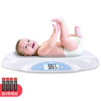香山 婴儿体重秤 电子称体重秤精准婴儿秤宝宝健康秤婴儿家用体重秤体重计