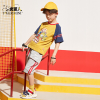 【2件3折到手价:44.1元】小虎宝儿童装男童短袖t恤纯棉潮2020夏季新款儿童洋气上衣中大童