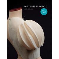 Pattern Magic 2 中道友子奇异剪裁2 服饰服装制版打版设计书籍
