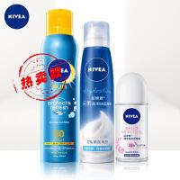 妮维雅(NIVEA)防晒保湿夏季清凉套装(防晒气雾200ml+走珠液50ML+洁面慕斯150ml)