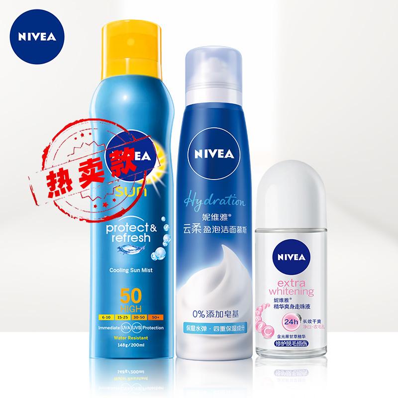 妮维雅(NIVEA)防晒保湿夏季清凉套装(防晒气雾200ml+走珠液50ML+洁面慕斯150ml)自营正品