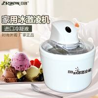 日创RC-BJ3冰激凌机家用全自动进口冷凝液DIY儿童雪糕机冰淇淋机