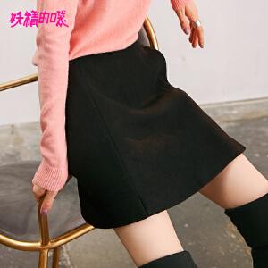 妖精的口袋慵懒风裙子秋冬装2018新款毛呢a字裙文艺半身短裙女
