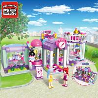 启蒙积木女孩拼装玩具公主别墅屋城堡模型系列7女童益智6-8-10岁2006