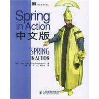 """【正版二手书旧书 8成新】""""Spring in Action中文版 布雷登巴赫;李磊,程"""" 布雷登巴赫 著;李磊,程立"""