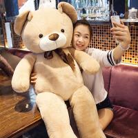 公仔抱抱熊毛绒玩具布娃娃大熊玩偶生日礼物女孩
