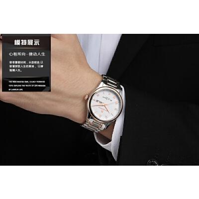 石英男女手表男士腕表学生女士男表手表