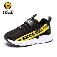 【4折价:107.6】B.Duck 小黄鸭男童男童运动鞋冬款儿童运动鞋加棉保暖中小童棉鞋B5983012