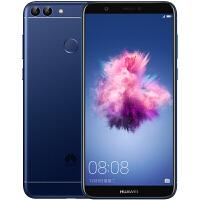 华为 畅享7S 全面屏双摄 3GB+32GB 蓝色 移动联通电信4G手机 双卡双待