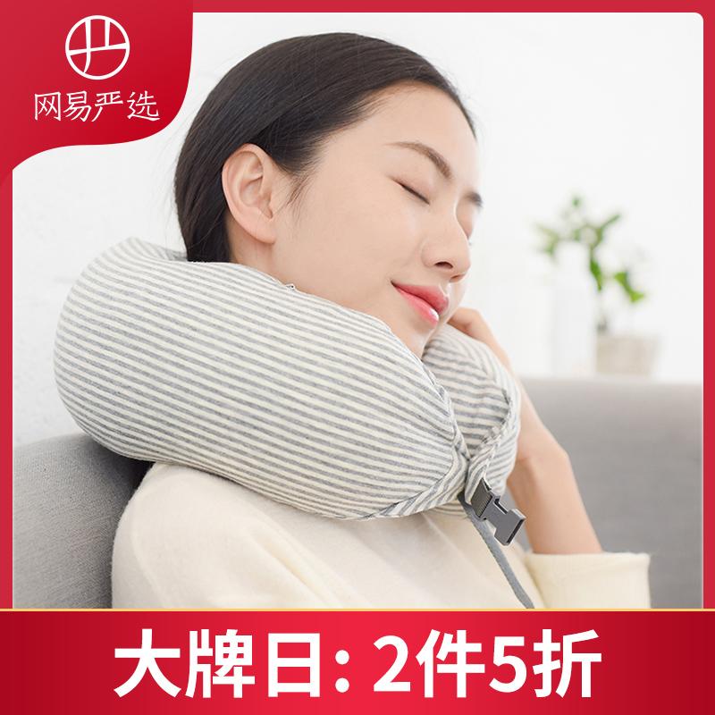 【网易严选 限时抢】升级款 日式多功能颈枕 双扣款 多功能使用,舒适旅途