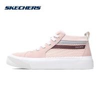 Skechers斯凯奇女鞋新款透气时尚板鞋 小白鞋中帮休闲鞋 18070