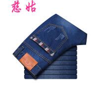 男式牛仔裤男士牛仔裤秋冬男牛仔裤男装潮流