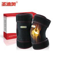 护膝保暖老寒腿自发热关节冬季防寒保暖炎男女士中老年人