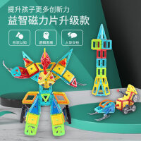 铭塔磁力片儿童益智玩具宝宝智力拼装动脑摩天轮百变磁性磁片积木