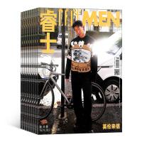 ELLE MEN睿士 时尚男士 杂志订阅2019年10月起订全年订阅 杂志铺
