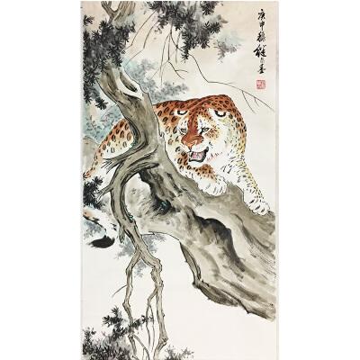 刘继卣《猎豹》著名画家