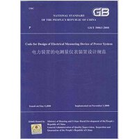 GB/T 50063-2008 电力装置的电测量仪表装置设计规范[英文版]