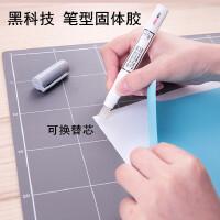 【满49包邮】得力笔型固体胶7109可换替芯透明缓干型胶棒儿童手工制作胶水