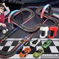 亲子双人赛道汽车轨道儿童男孩玩具电动遥控手摇发电竟速赛车