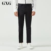 GXG休闲裤男装 秋季男士时尚都市青年斯文潮流商务修身黑色长裤男
