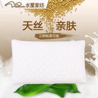 水星家纺枕头枕芯正品一只装成人学生枕头大豆天丝亲肤定型枕