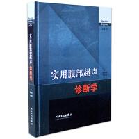 正版全新 实用腹部超声诊断学(第2版)