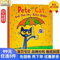 送音频 皮特猫系列英文原版纸板书Pete the Cat and the Ltsy Bitsy Spider