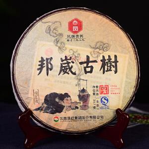 【两片一起拍】2011年凤牌普洱 邦崴古树 纯料古树生茶 357克/片 d1