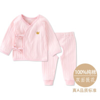 baobaobes 透气提花全棉婴儿衣服 宝宝系带开档内衣套装 新生儿衣服