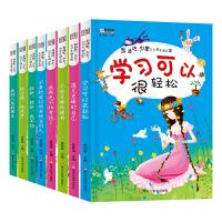 加油吧少年我的人生我做主8册学习可以很轻松老师班主任推荐的故事书儿童文学书籍9-12岁儿童读物小学生三四五六年级课外阅读书籍