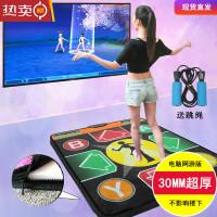 舞状元加厚高清下载运动健身跳舞机 电脑USB单人家用跳舞毯